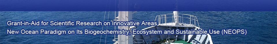 Grant-in-Aid for Scientific Research on Innovative Areas / New Ocean Paradigm on Its Biogeochemistry, Ecosystem and Sustainable Use (NEOPS)